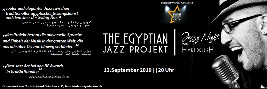 Jazzy Night with Harfoush 13.09.2019